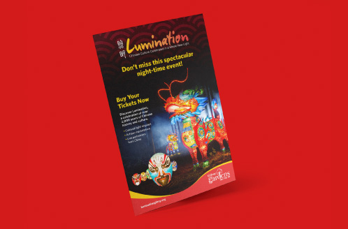 Lumination Ad